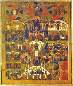 Ikona przedstawiająca artykuły wyznania wiary.